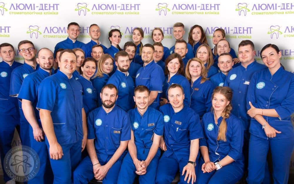 Good doctors dentists Kiev Lumi-Dent