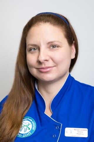 Anesthesiologist Doctor Tatyana Andrushchenko - Lumi-Dent