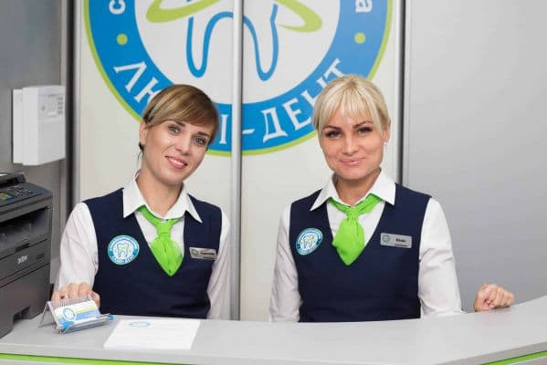 Dental clinic dentist Kiev photo Lumi-Dent